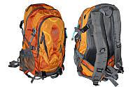 Рюкзак спортивный, городской, велосипедный, туристический  COLOR LIFE 30 л (оранжевый), фото 1
