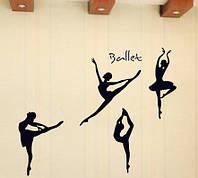 Інтер'єрна декоративна наліпка на стіну Танцівниця / Интерьерная декоративная наклейка на стену Танцовщица