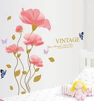 Інтер'єрна наліпка на стіну Рожеві Маки / Интерьерная наклейка на стену Розовые Маки (ay908)