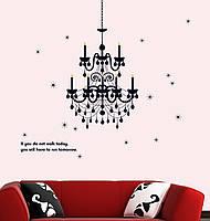 Інтер'єрна наклейка Люстра чорно-біла / Интерьерная наклейка на стену Люстра черно-белая, AY819