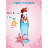 Moschino Cheap & Chic I Love Love туалетная вода 100 ml. (Москино Чип энд Шик Ай Лав Лав), фото 3