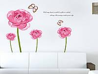 Интерьерная наклейка на стену Романтичные Цветы (AY736)