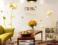 Интерьерная наклейка на стену Бежевые цветы (AY9188)