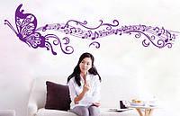 Интерьерная наклейка на стену Бабочка Музыка (CC6913)