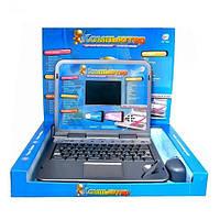 Дитячий ігровий комп'ютер Joy Toy Мультибук 40 функцій / Детский компьютер Мультибук 40 функций, стилус, мышка, фото 1