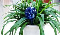 Куля для поливання рослин Aqua Globe Маленька / Шар для полива растений Аква Глоб Маленький (Aqua Globes), фото 1