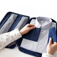 Дорожный органайзер для рубашек или блуз Monopoly travel серый