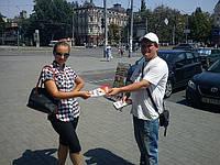 Услуги промоутеров в Днепропетровске