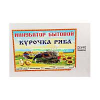 Инкубатор Курочка Ряба ИБ-100 (100 яиц)