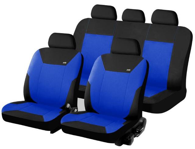 Авточехлы Hadar Rosen CORSAR полный комплект на салон цвет: синий, 10319
