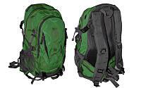 Рюкзак спортивный, городской, велосипедный, туристический  COLOR LIFE 30 л (зеленый), фото 1