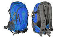 Рюкзак спортивный, городской, велосипедный, туристический  COLOR LIFE 30 л (синий) , фото 1