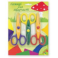 Набор детских ножниц для творчества 1 Вересня 13 см 3 штуки