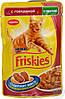 Пауч для котов Friskies, с говядиной, упаковка 20х100 г