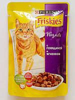 Пауч для котов Friskies, с говядиной и ягненком, 100 г