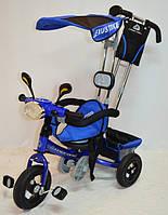 Велосипед Детский Трехколесный OPT-S-WS862AW-M(светящаяся фара,облегченная металлическая рама, ручка-толкатель, резиновое надувное колесо)
