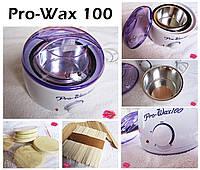 Воскоплав универсальный (баночный, брикеты, гранулы, сахар,)- Pro-wax 100. Профессиональный