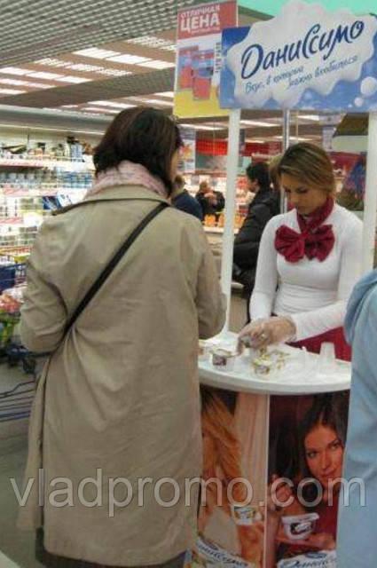 Промоутеры Киев