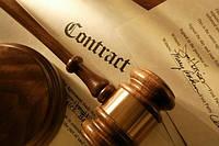 Юридические консультации, услуги адвоката