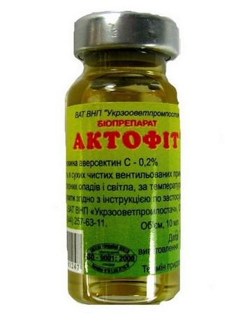 Актофит10 мл. Биопрепарат против вредителей