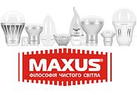 Лампи Maxus