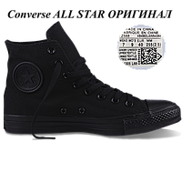 Оригинальные кеды Converse All Star Chuck Taylor, monochrome black, фото 1