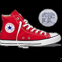 Converse all star red оптом в Украине. Сравнить цены, купить ... 99a9fefd02c