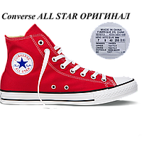 Оригинальные кеды Converse All Star Chuck Taylor, red, фото 1