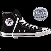Оригинальные кеды Converse All Star Chuck Taylor, black