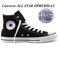 Оригинальные кеды Converse All Star Chuck Taylor, black, фото 1