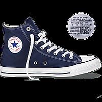 Оригинальные кеды Converse All Star Chuck Taylor, blue