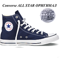 Оригинальные кеды Converse All Star Chuck Taylor, blue, фото 1