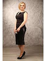 Женский деловой костюм больших размеров (р. 48-72) арт. Мечта