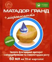Матадор 20%, 60мл