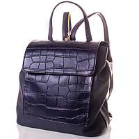 Женский рюкзак из экокожи EUROPE MOB (ЮЭРОП МОБ) EM0042-3