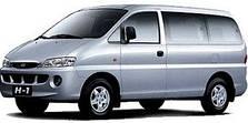 Фаркопы на Hyundai H-1 \ H200 (1997-2008)
