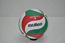 Мяч волейбольный Клееный MOLTEN 5000 (PU, №5, 3 слоя)
