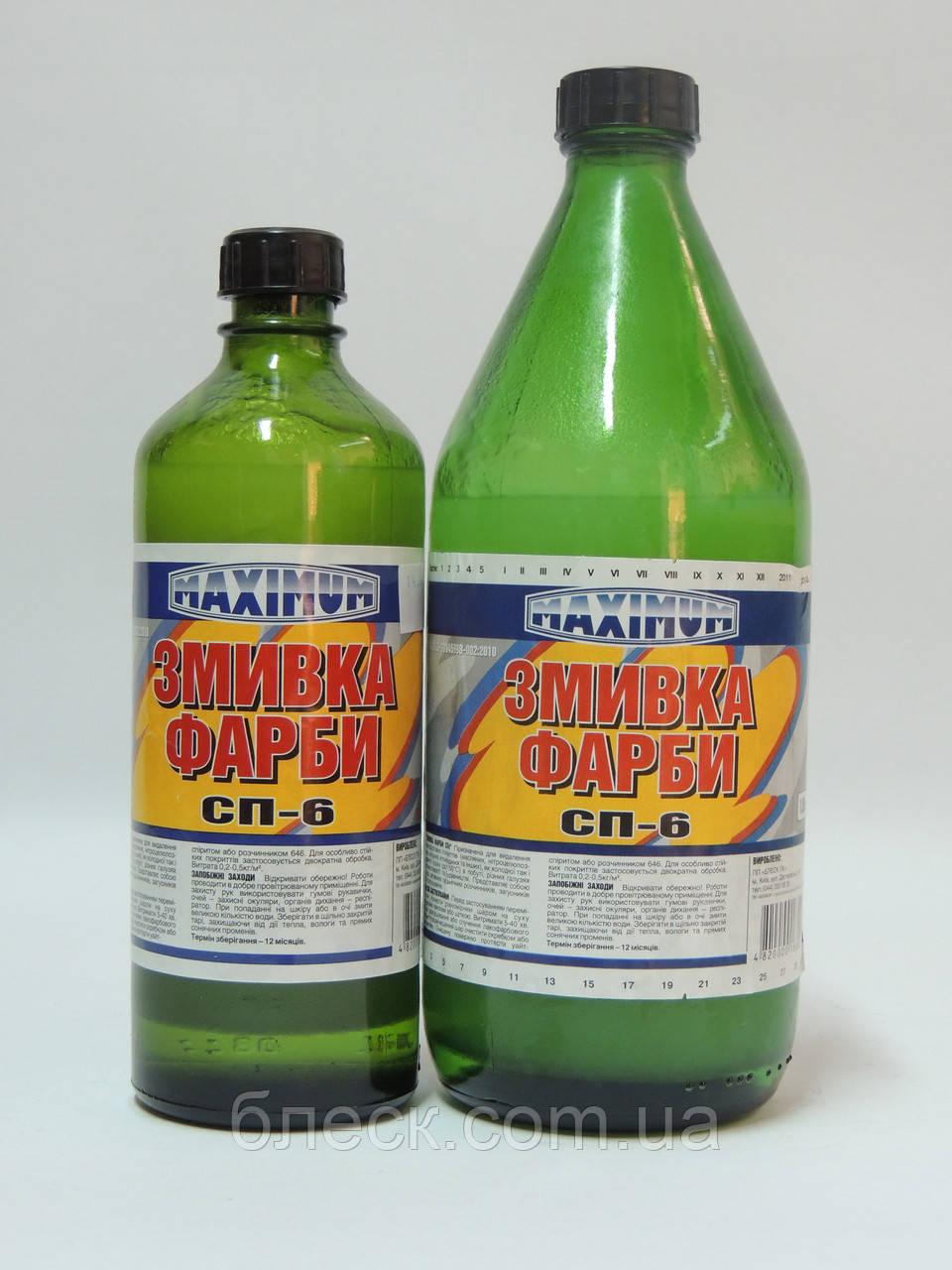 "Смывка краски СП-6 ""MAXIMUM"" 1,05 кг (стеклобутылка 1 л)"