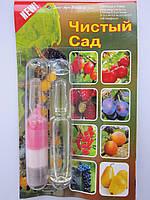 Чистый сад 2 в1 5мл+5мг инсектицид+фунгицид