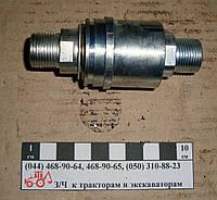 Муфта разрывная S24 на шариках Н.036.50.000