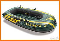 Лодка надувная INTEX | размер 236x114x41