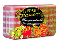 Мыло глицериновое POSHE GLAMOUR Клубничный шейк 5х70 г