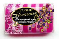 Мыло глицериновое транспарантное POSHE GLAMOUR Виноградный мусс 70 г