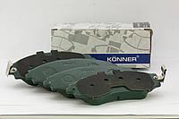 Колодки дисковые передние для Chevrolet Lachetti (96405129) KPF-1003 KONNER