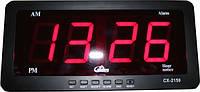 Часы электронные Caixing CX 2159 + машинная зарядка (LED индикация) XKC CH2159