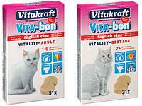 Vitakraft Vita-bon витамины для кошек,Германия