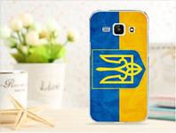 Чехол для Samsung Galaxy Grand Neo i9060/i9062 панель накладка с рисунком флаг Украины