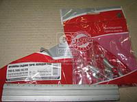 Пружина колодок тормозных задних ВАЗ 2108 КПЛ. (MASTER SPORT). 2108-3502035/2038/20