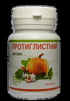 Фитовит- проивоглистный (таблетки)  60шт