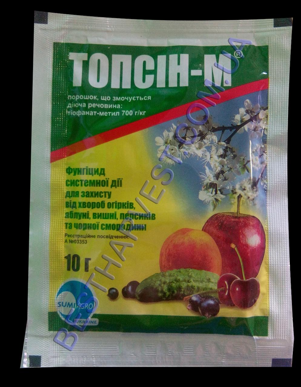 Топсин-М 10 г, оригинал